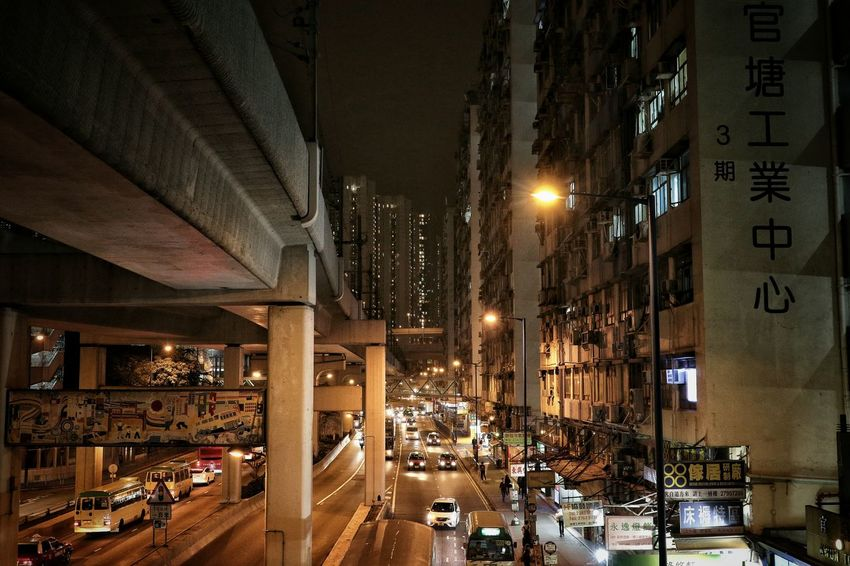 🗣:) The night in Hongkong.(Kwun Tong) Hanging Out Taking Photos Hello World Night Lights Urban Spring Fever From My Point Of View Showcase May Our Best Pics EyeEmbestshots Eyeemphotography Conon Q EyeEm Gallery The Street Photographer - 2016 EyeEm Awards Canonphotography Canon Things I Like Eye4photography  Streetphotography The Great Outdoors With Adobe Everybodystreet EyeEmBestPics The Week Of Eyeem Urban Exploration Cities At Night