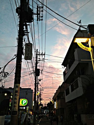 Sunset Skyporn Sky Jiyuugaoka