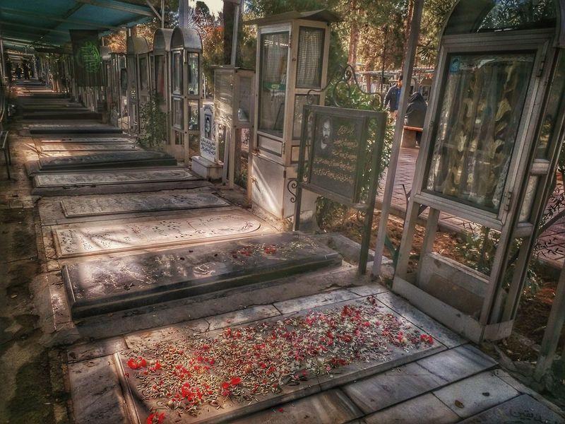 Martyrs Graveyard, folkor design Martyrs Iran Graveyard Shahid Cemetery