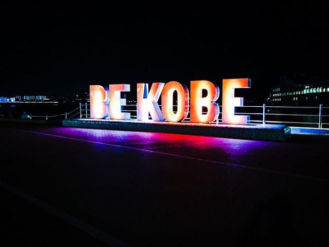 BE KOBE Tourism Meriken Park Hyogo, Japan Japan Illuminated Night Neon City