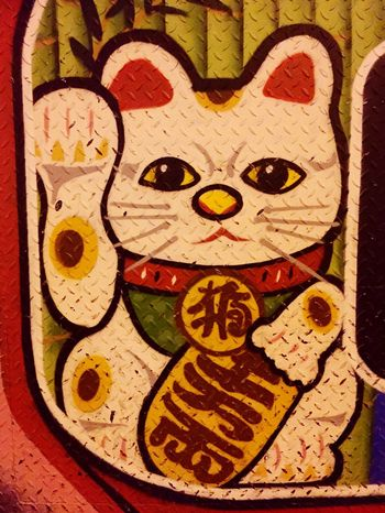 Lucky. Lucky Cat Chinatown Bowery NYC Graffiti Street Street Art Urban