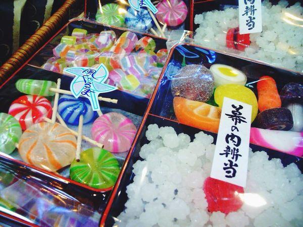 Candy Bento Bento Box