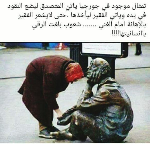 لا تعليق الصورة تكفي Banghzi Libya Banghzi شاركوني رايكم_يهمني