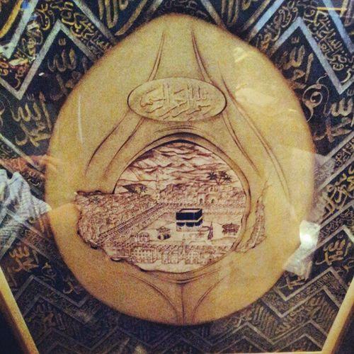 Hacerulesvet Kabe Elsanati Minyatür elcizimi