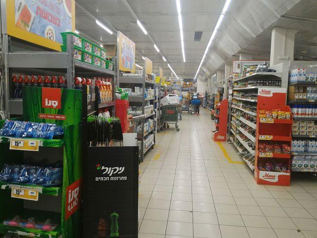 Shopper Online Shopping  Bet Shemesh Israel Supermarket Employees Grocery Shopping Isles Electronic Lights Goes On Forever