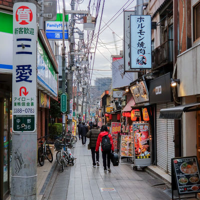 Street Tokyo Japan Architecture City Text Building Exterior Communication Built Structure Transportation Group Of People Non-western Script Script Real People Men Sign Building Women Direction Incidental People City Life People Outdoors