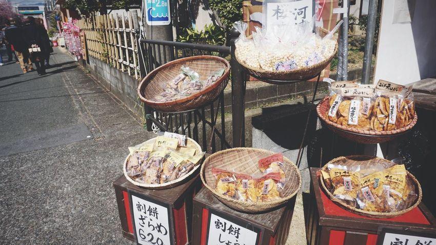 Local Shops Local Shop Displays Local Food Local Market Japan Local Shop Japan Snack Travel Tourism Kawazu Shizuoka,japan Ultimate Japan