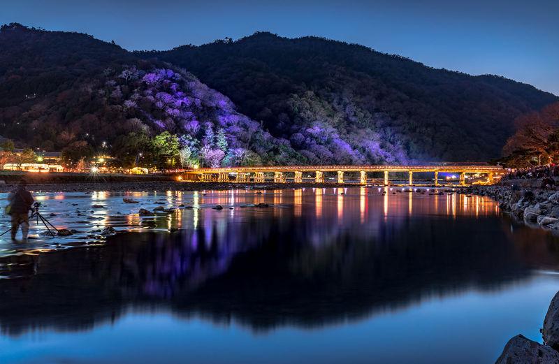 """""""Arashiyama"""