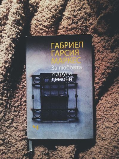 Book Of Love And Ither Demons Gabrielgarciamarquez Bulgarien