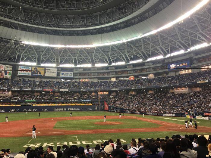 WBC Stadium