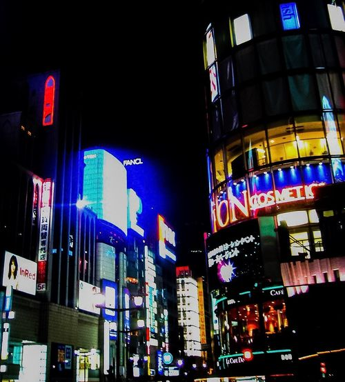 All The Neon Lights Ultimate Japan