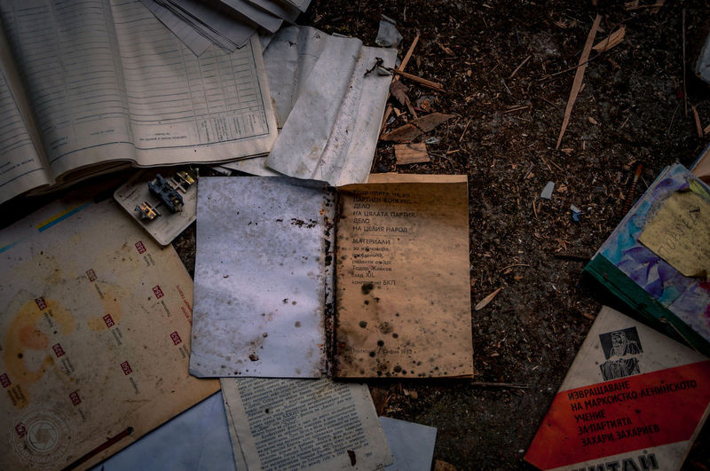 No People Close-up Books Abandoned Bulgaria Old Books Sadness😢 Old Books . Library. Science . College. Books . Reading .School .Multicolors . Fantasy Picture .