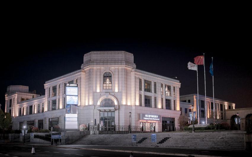 中国上海宝山区国际邮轮码头餐厅