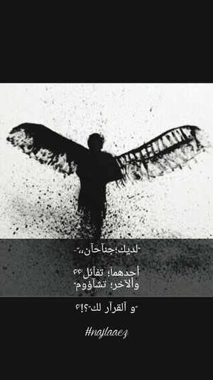 بقلمي Najlaaez تصميمي