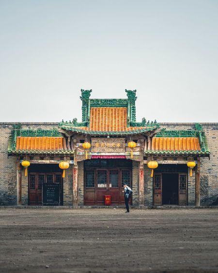 Classic Chinese