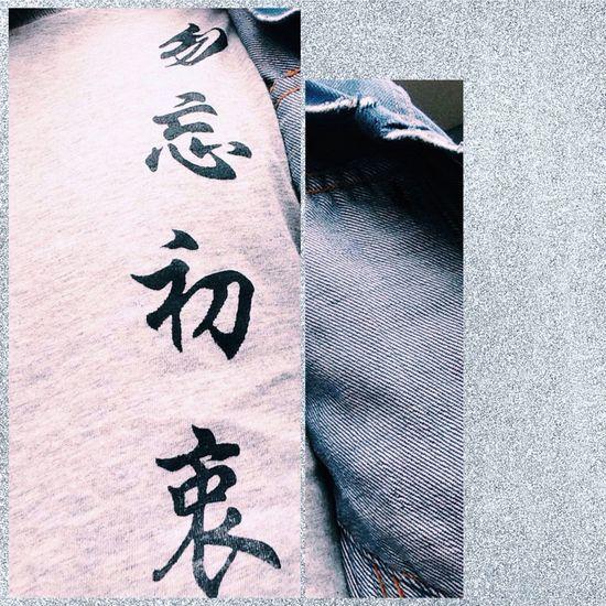 Silk screening tee Hong Kong 雨傘運動 Umbrella Revolution