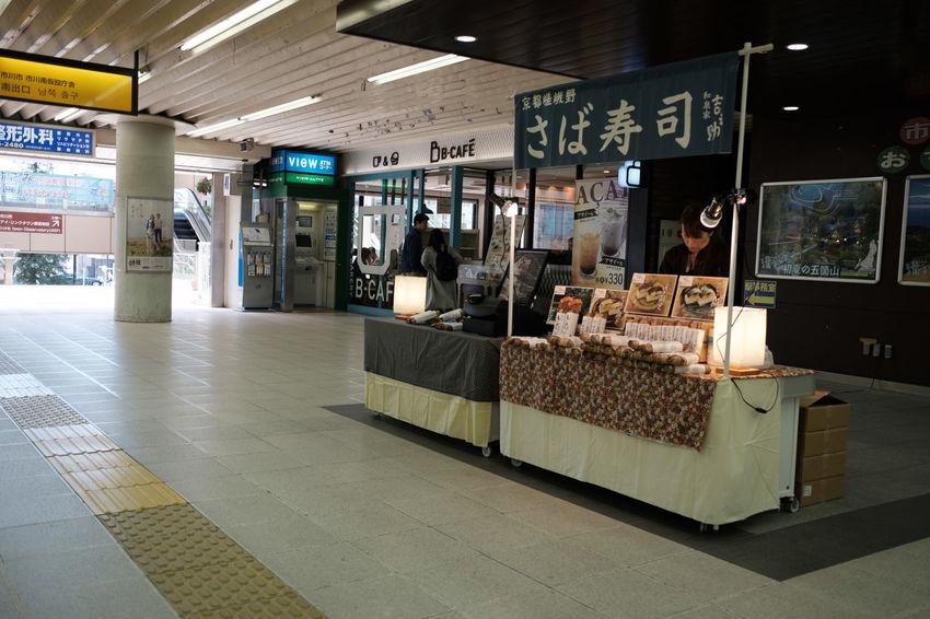 Fujifilm FUJIFILM X-T2 Fujifilm_xseries Ichikawa Station Japan Japan Photography Shop Station Store X-t2 お店 さば寿司 市川駅