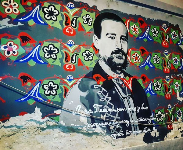 Novi Sad Serbia Lazeteleckog Wall Painting Wall Art