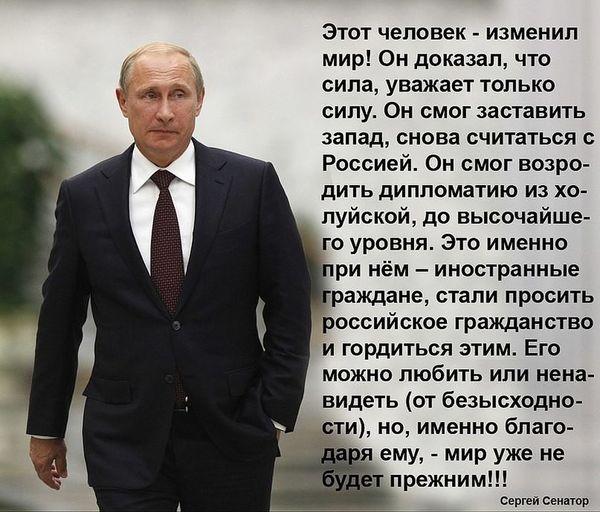 Russia Novosibirsk Russia россияHello World Hi! People Photography Portrait People Мой Президент Путин мой президент