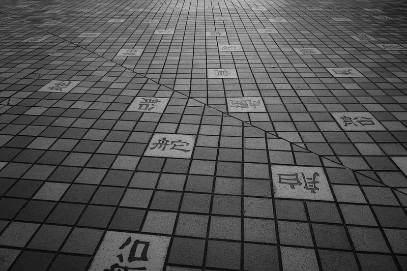 Backgrounds Communication Day Direction Flooring Footpath Full Frame Guidance High Angle View Information Message No People Number Outdoors Pattern Paving Stone Sign Stone Text Tile Tiled Floor Western Script EyeEmNewHere