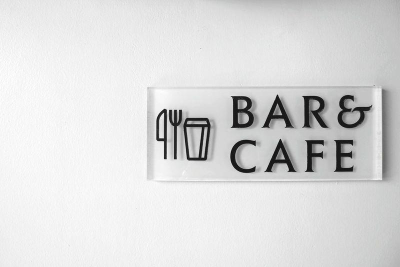 Blackandwhite Black And White Black & White Bored Bar Sign Cafe Sign Bar Cafe Bar Cafe Sign White Background Studio Shot Message Text Communication Copy Space Close-up