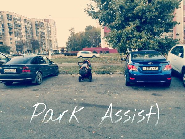 Finding Parking Parkingplace Walking Around Baby Cars