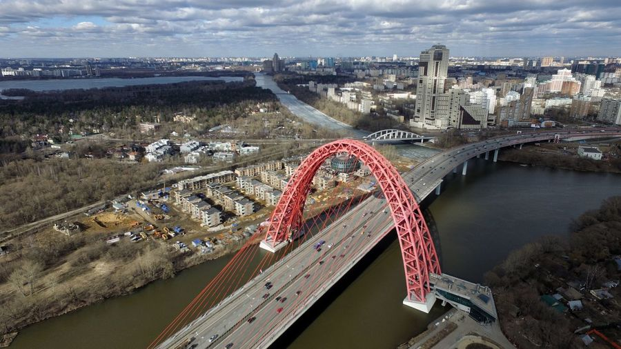 High Angle View Of Bridge In Moscow