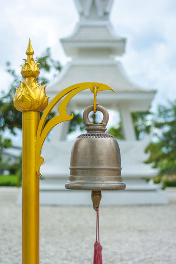 The Bell at Wat
