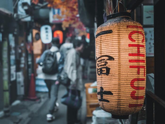 Close-up of lantern hanging on street