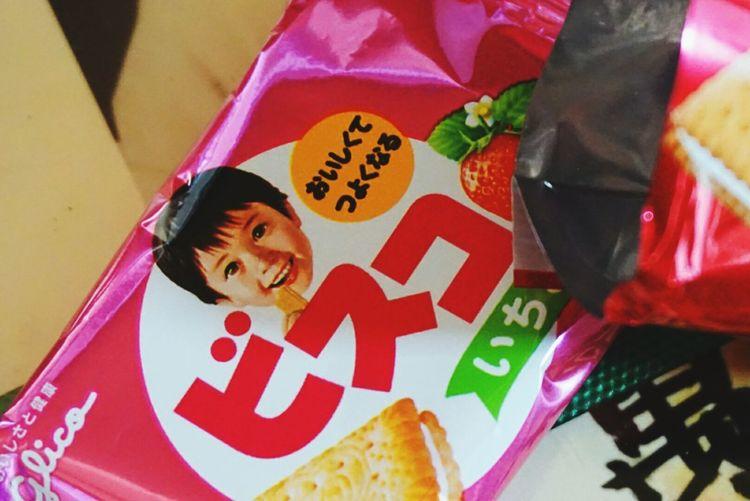 お酒は苦手、甘いものが好き。In Japan Fukuoka-shi After Dinner! Cookies Japanese Food Japanese  Dericious LookingCute