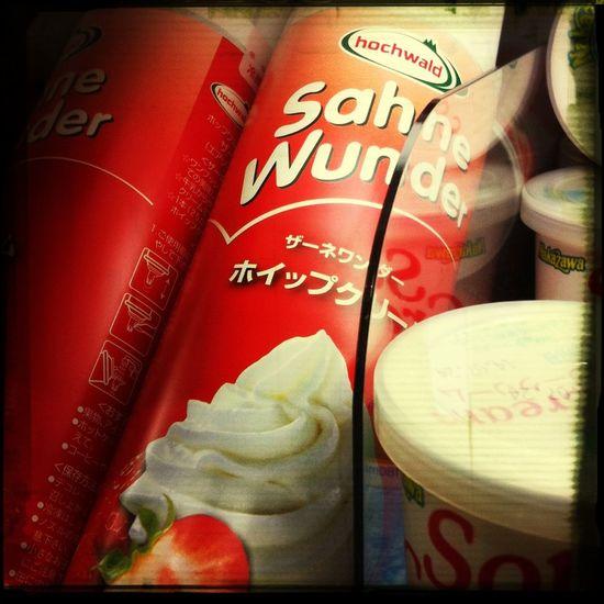 Cream Tokyo Supermarket Food Sahnewunder! :)