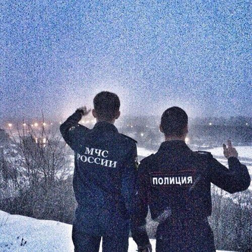 MCHS AND RUSSIA POLICE 👮🏻♂️ Moscow Army Tver' Police Togetherness Communication Two People Text Outdoors Adult People Day Only Men Adults Only Sky Real People
